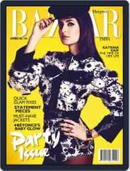 Harper's Bazaar India (Digital) Subscription December 14th, 2011 Issue