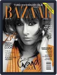 Harper's Bazaar India (Digital) Subscription March 19th, 2012 Issue