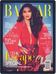 Harper's Bazaar India (Digital) Subscription April 13th, 2012 Issue