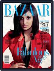 Harper's Bazaar India (Digital) Subscription July 11th, 2012 Issue