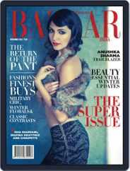 Harper's Bazaar India (Digital) Subscription November 15th, 2012 Issue