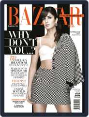 Harper's Bazaar India (Digital) Subscription March 14th, 2013 Issue