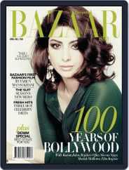 Harper's Bazaar India (Digital) Subscription April 11th, 2013 Issue