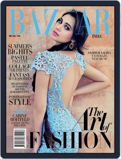Harper's Bazaar India May 11th, 2013 Digital Back Issue Cover