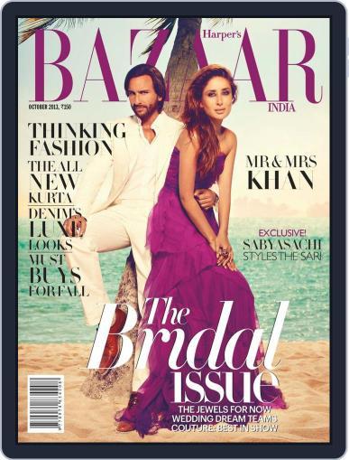Harper's Bazaar India October 11th, 2013 Digital Back Issue Cover