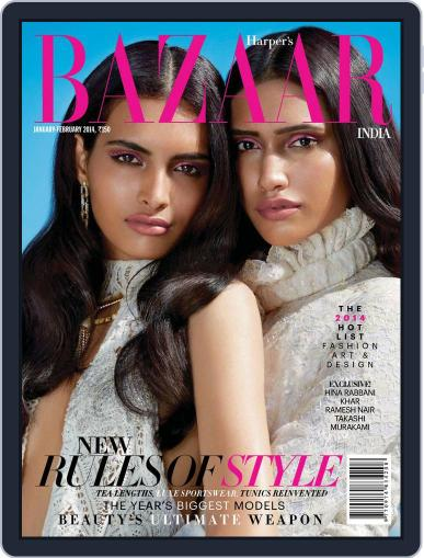 Harper's Bazaar India January 10th, 2014 Digital Back Issue Cover
