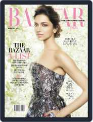 Harper's Bazaar India (Digital) Subscription March 17th, 2014 Issue