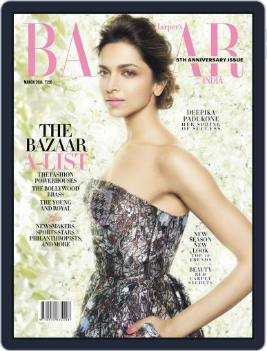 Harper's Bazaar India March 17th, 2014 Digital Back Issue Cover