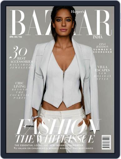Harper's Bazaar India April 10th, 2014 Digital Back Issue Cover