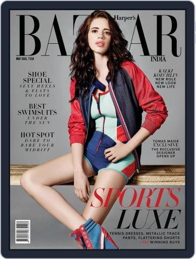 Harper's Bazaar India May 8th, 2014 Digital Back Issue Cover