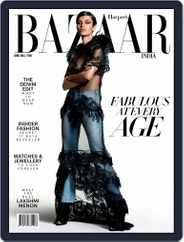 Harper's Bazaar India (Digital) Subscription June 13th, 2014 Issue