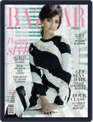 Harper's Bazaar India (Digital) Subscription July 18th, 2014 Issue