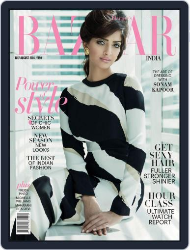 Harper's Bazaar India July 18th, 2014 Digital Back Issue Cover
