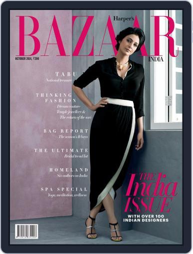 Harper's Bazaar India October 7th, 2014 Digital Back Issue Cover
