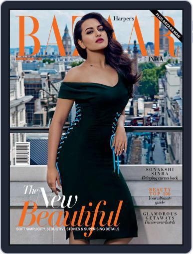 Harper's Bazaar India November 10th, 2014 Digital Back Issue Cover