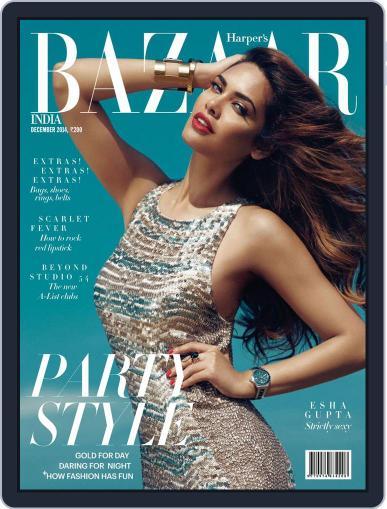 Harper's Bazaar India December 12th, 2014 Digital Back Issue Cover