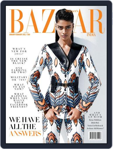 Harper's Bazaar India January 26th, 2015 Digital Back Issue Cover