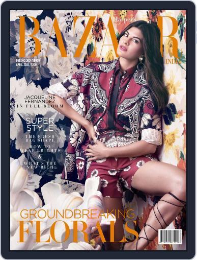 Harper's Bazaar India April 6th, 2015 Digital Back Issue Cover