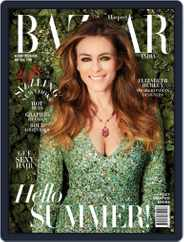 Harper's Bazaar India (Digital) Subscription May 7th, 2015 Issue