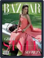 Harper's Bazaar India (Digital) Subscription June 9th, 2015 Issue