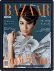 Harper's Bazaar India (Digital) Subscription October 1st, 2015 Issue