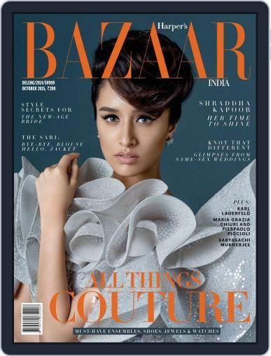 Harper's Bazaar India October 1st, 2015 Digital Back Issue Cover