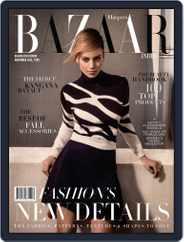 Harper's Bazaar India (Digital) Subscription November 1st, 2015 Issue