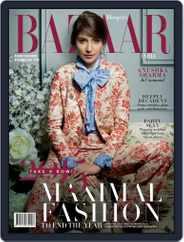 Harper's Bazaar India (Digital) Subscription December 10th, 2015 Issue