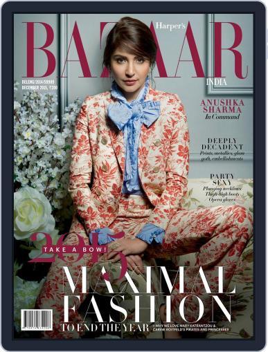 Harper's Bazaar India December 10th, 2015 Digital Back Issue Cover