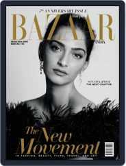 Harper's Bazaar India (Digital) Subscription March 1st, 2016 Issue