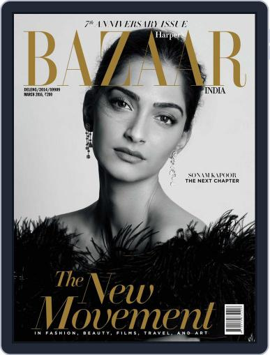 Harper's Bazaar India March 1st, 2016 Digital Back Issue Cover