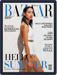 Harper's Bazaar India (Digital) Subscription May 1st, 2016 Issue