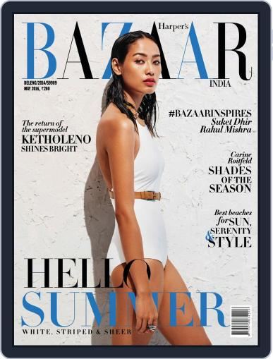 Harper's Bazaar India May 1st, 2016 Digital Back Issue Cover