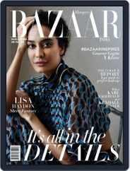 Harper's Bazaar India (Digital) Subscription June 1st, 2016 Issue