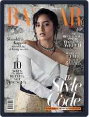 Harper's Bazaar India (Digital) Subscription July 1st, 2016 Issue