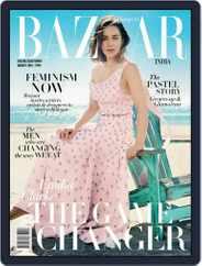 Harper's Bazaar India (Digital) Subscription August 1st, 2016 Issue