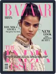 Harper's Bazaar India (Digital) Subscription December 1st, 2016 Issue