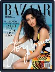 Harper's Bazaar India (Digital) Subscription January 1st, 2017 Issue
