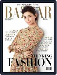 Harper's Bazaar India (Digital) Subscription March 1st, 2017 Issue