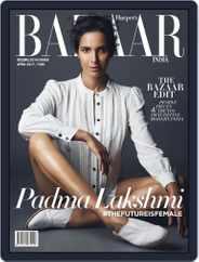 Harper's Bazaar India (Digital) Subscription April 1st, 2017 Issue