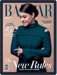 Harper's Bazaar India (Digital) Subscription May 1st, 2017 Issue