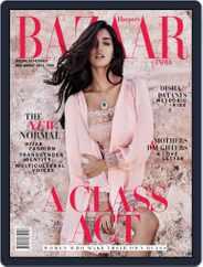 Harper's Bazaar India (Digital) Subscription July 1st, 2017 Issue