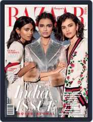 Harper's Bazaar India (Digital) Subscription December 1st, 2017 Issue