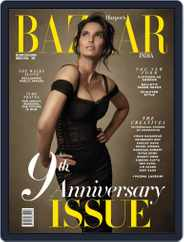 Harper's Bazaar India (Digital) Subscription March 1st, 2018 Issue