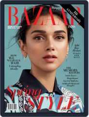 Harper's Bazaar India (Digital) Subscription April 1st, 2018 Issue