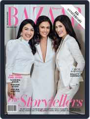 Harper's Bazaar India (Digital) Subscription May 1st, 2018 Issue