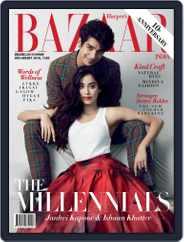 Harper's Bazaar India (Digital) Subscription July 1st, 2018 Issue