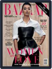 Harper's Bazaar India (Digital) Subscription January 1st, 2019 Issue
