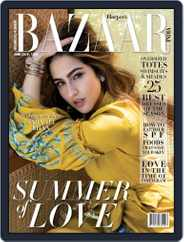 Harper's Bazaar India (Digital) Subscription June 1st, 2019 Issue