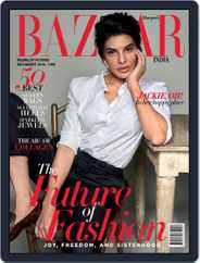 Harper's Bazaar India (Digital) Subscription July 1st, 2019 Issue